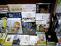 2006_7_24.jpg
